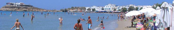 Naxos Island Saint George Beach